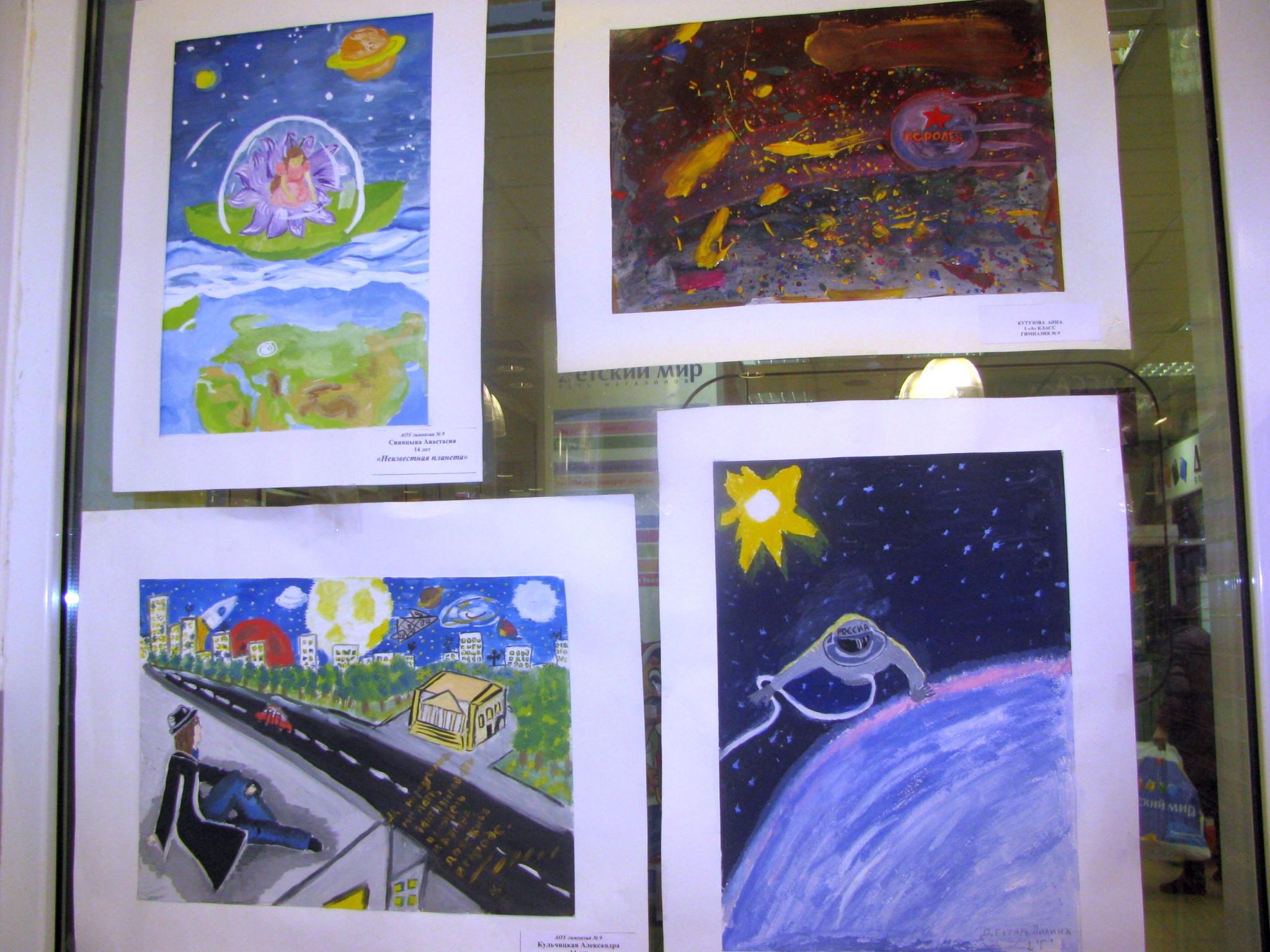конкурс изобразительного искусства 2012: