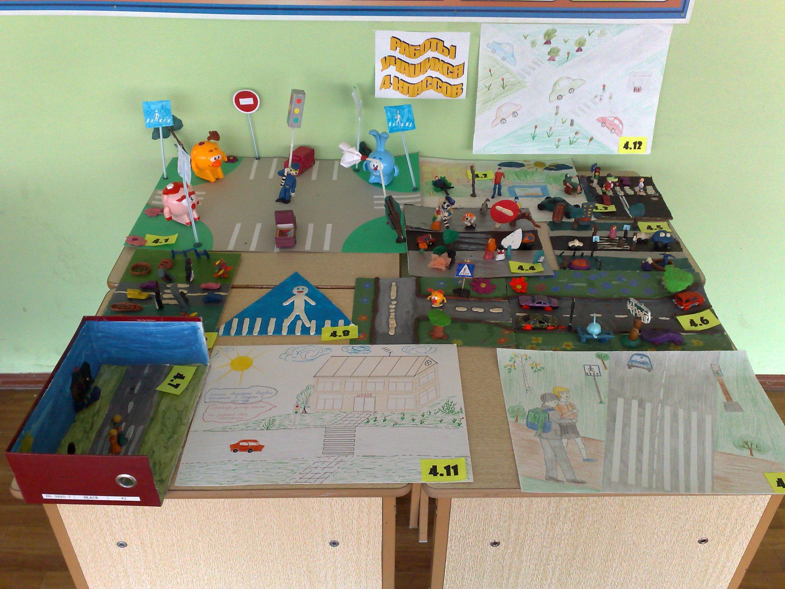 Поделка на тему дорожное движение в школу фото